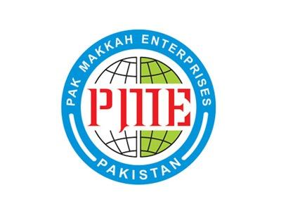 Pak Makkah logo