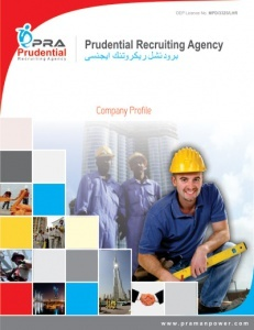 Prudential Recruiting - Lahore