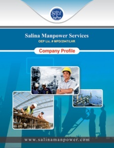 Salina Manpower Services - Lahore