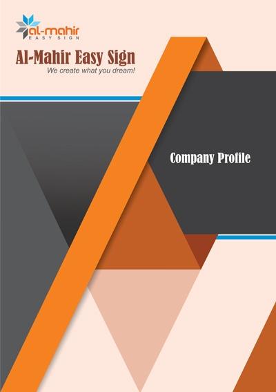 Company Profiles | Profile Designing | Lahore, Pakistan