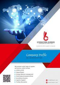 IBC profile
